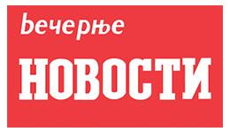 Provansa - Cvecara Beograd - Vecernje novosti logo